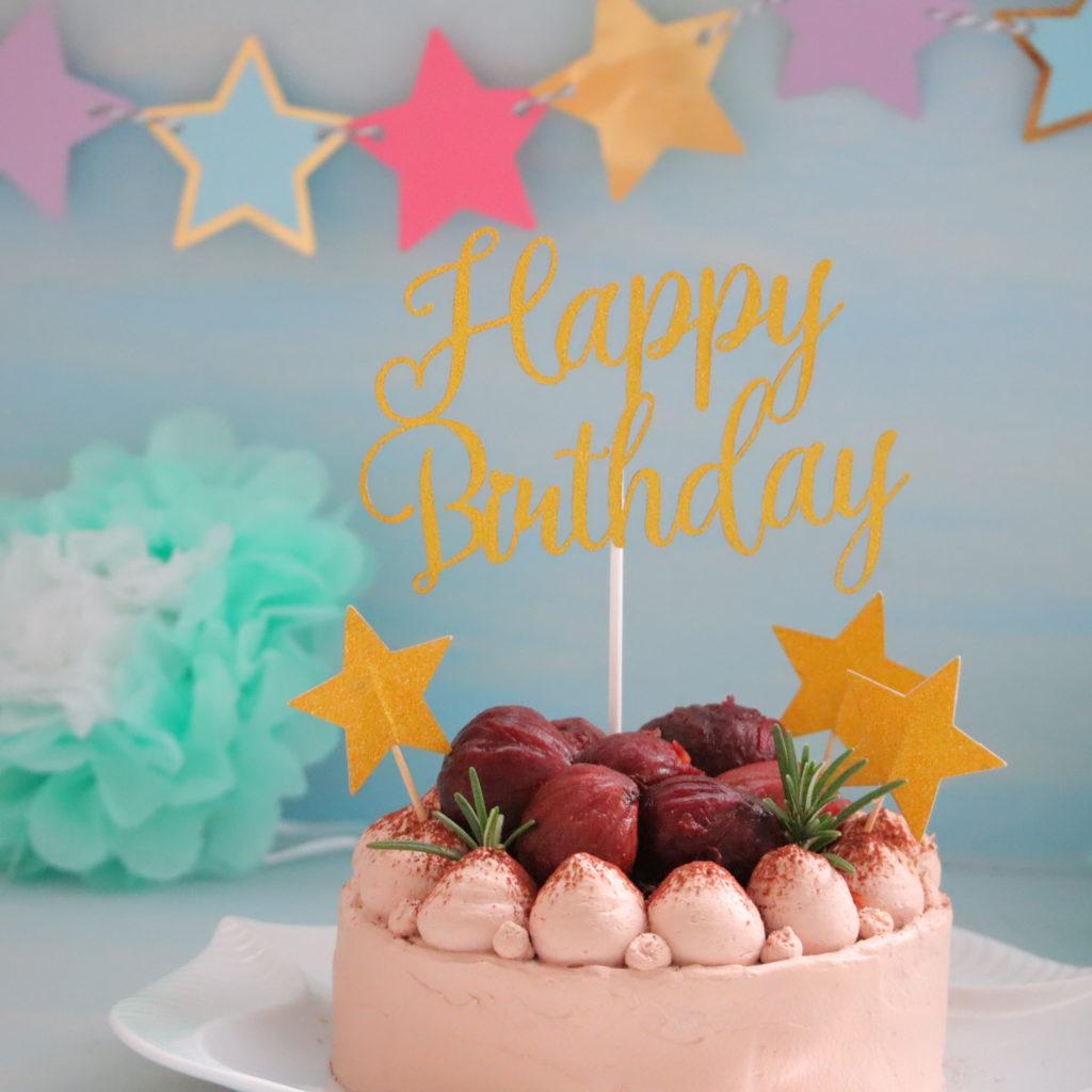 ケーキトッパー 誕生日