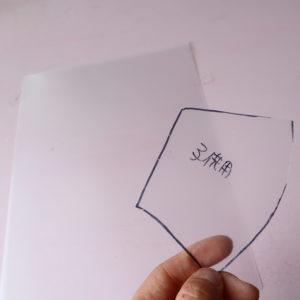 ダイソー マスク 型紙