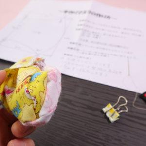 子供用 立体マスク 作り方 型紙
