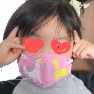 子供用 立体マスク 作り方