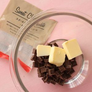 ガトーショコラ 作り方 簡単