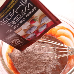 ガトーショコラ レシピ 簡単