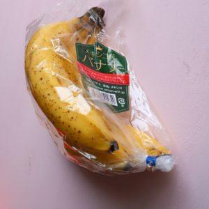 バナナ 保存 袋