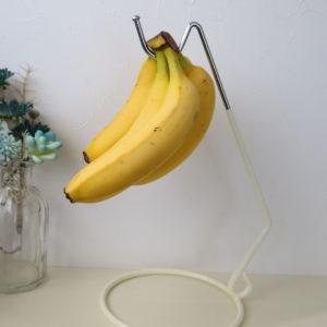 バナナスタンド ダイソー