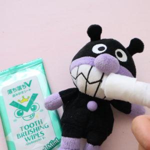 歯磨きシート ダイソー