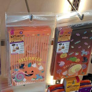 ハロウィン ラッピング 袋
