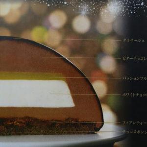 セブンイレブン クリスマスケーキ 2020