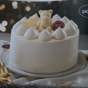 ジェラピケ クリスマスケーキ