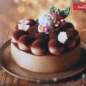 セブンイレブン クリスマスケーキ2020