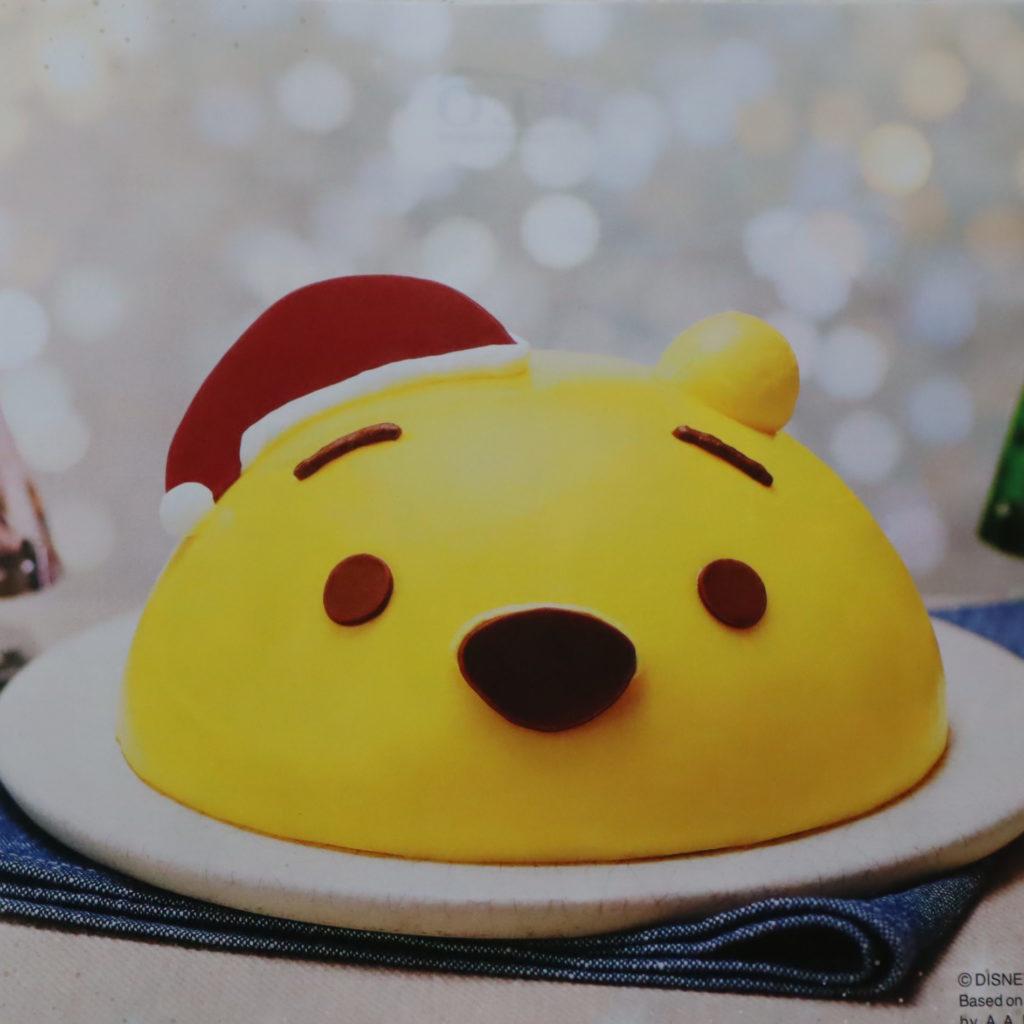 プーさん ケーキ