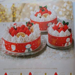 クリスマスケーキ予約 セブンイレブン