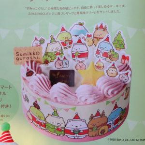 クリスマスケーキ キャラクター