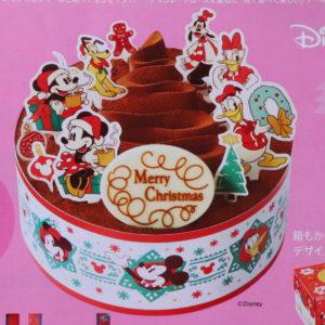 ファミマ クリスマスケーキ 2020