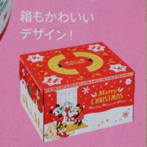 ディズニー クリスマスケーキ