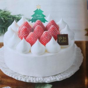 クリスマスケーキ 2020 コンビニ