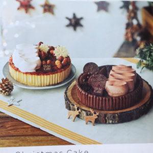 ローソン クリスマスケーキ 2020