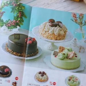 コンビニ クリスマス ケーキ