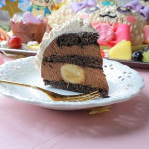 チョコバナナドームケーキ