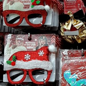 ダイソー クリスマス コスプレ