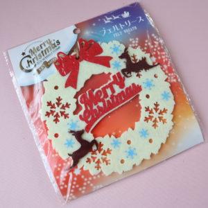 セリア クリスマス リース