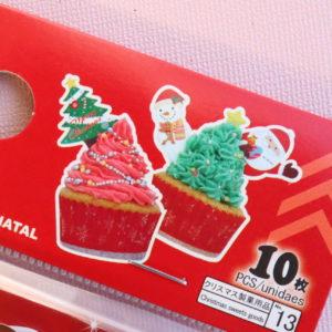 ダイソー クリスマス お菓子