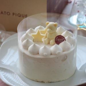 ジェラピケ ケーキ