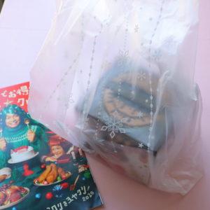ファミマクリスマスケーキ 慎吾