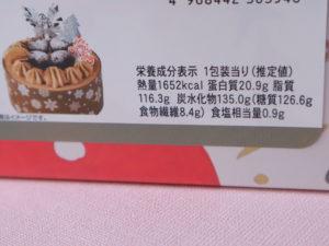 クリスマスケーキ カロリー