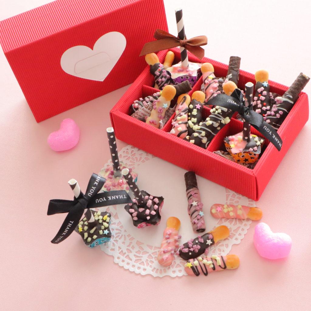 手作りバレンタイン 簡単