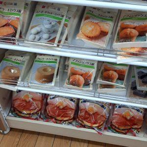 ダイソー 製菓材料