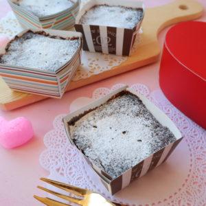 バレンタイン 手作り 簡単