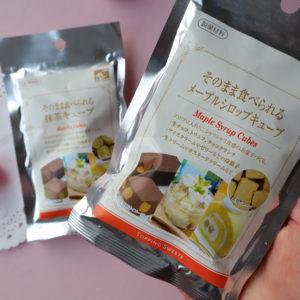 セリア 製菓材料 そのまま食べられる抹茶キューブ
