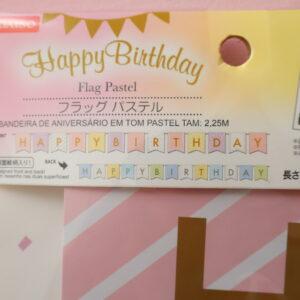 誕生日飾りつけ 100均