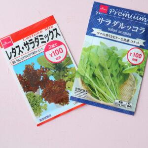 ダイソー 野菜の種