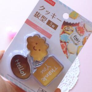 ダイソー クッキー型