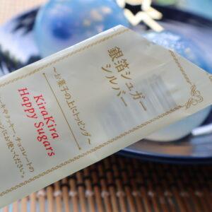 七夕デザート レシピ