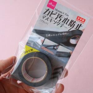 ダイソー カビ防止テープ