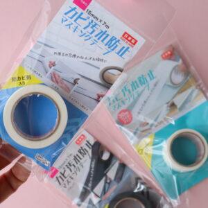 カビ防止 マスキングテープ