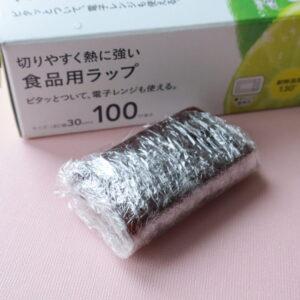 羊羹 冷凍保存