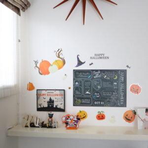 ハロウィン 壁 飾り