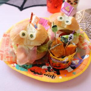 ハロウィン パーティー料理