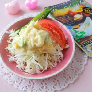 プレミアム野菜フレーク