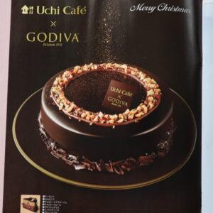 ローソン ゴディバ クリスマスケーキ