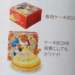 美女と野獣 クリスマスケーキ