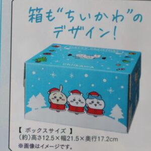 ちいかわ クリスマスケーキ