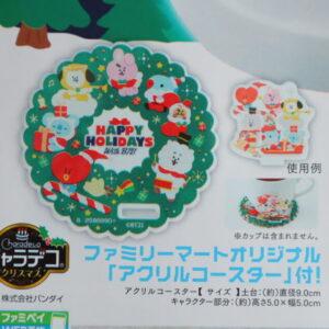 bt21 ファミマ クリスマスケーキ