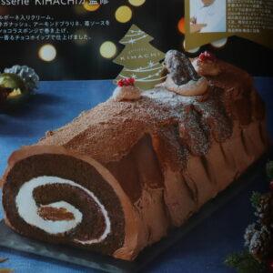 ファミリーマート クリスマスケーキ 2021