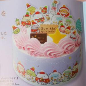 ファミマ クリスマスケーキ すみっコぐらし
